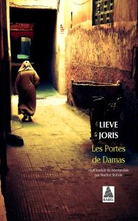 Les portes de Damas