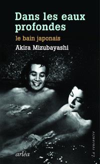 Dans les eaux profondes : le bain japonais