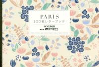 Paris: Season Paper Collection: 100 Writing and Crafting Papers