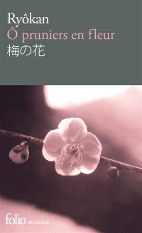 Ô pruniers en fleur = Ume no hana