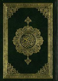 Saint Coran