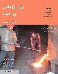 L'artisanat du métal à Alep (en arabe) : héritage et postérité