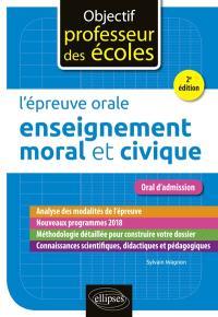 L'épreuve orale enseignement moral et civique