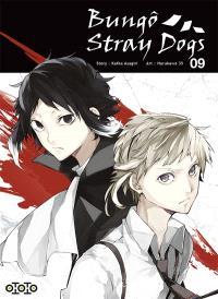 Bungo stray dogs. Volume 9