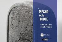 Mésha et la Bible : quand une pierre raconte l'histoire