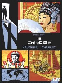 Rendez-vous avec X, La Chinoise : Pékin, 1964