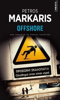 Offshore : une enquête de Kostas Charitos