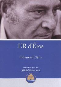 L'R d'Eros