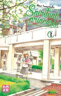 Spiritual princess. Volume 8