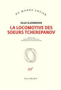 La locomotive des soeurs Tcherepanov