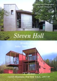 Residential Masterpieces 06: Steven Holl:stretto House/ Y House