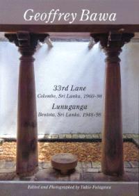 Residential Masterpieces 07: Geoffrey Bawa 33nd Lane / Lunuganga