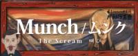 Munch The Scream Flipbook