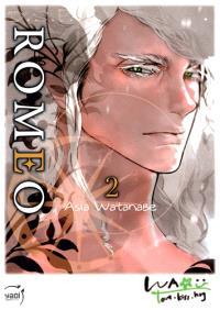 DSP Romeo. Volume 2