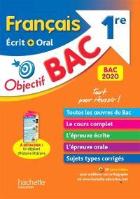 Français écrit + oral 1re : bac 2020