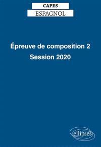 Epreuve de composition au Capes d'espagnol : Julio Cortazar, Rayuela (1963)