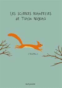 Les sciences naturelles de Tatsu Nagata, L'écureuil