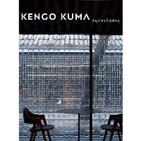 Kengo Kuma Topography