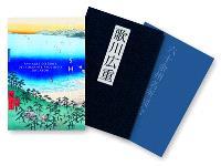 Paysages célèbres des soixante provinces du Japon