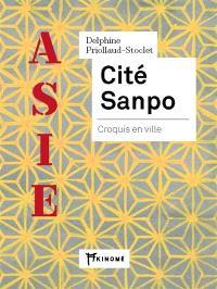 Cité Sanpo : croquis en ville
