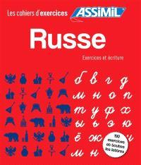 Russe : exercices et écriture