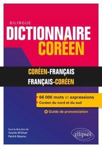 Dictionnaire bilingue français-coréen, coréen-français