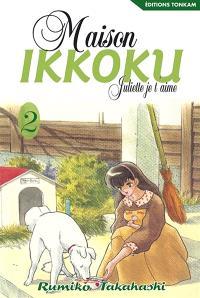 Maison Ikkoku. Volume 2