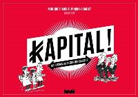 Kapital ! : qui gagnera la guerre des classes ?