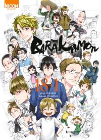 Barakamon. Volume 18+1