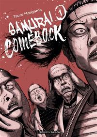 Samurai comeback. Volume 2