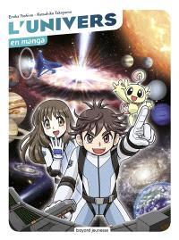 L'Univers : en manga