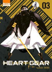 Heart gear. Volume 3