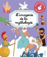 L'imagerie de la mythologie