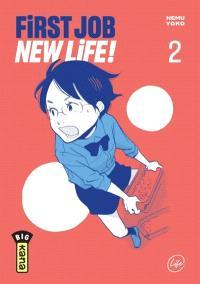 First job new life !. Volume 2