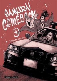 Samurai comeback. Volume 4