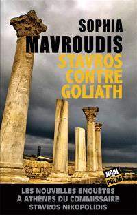 Stavros contre Goliath