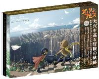 Made in abyss : official art works