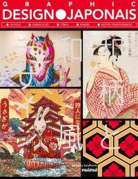 Graphic design japonais : ukiyo-e, kabuki & nô, yôkai, kamon, motifs traditionnels