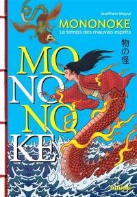 Mononoke : au temps des esprits malfaisants