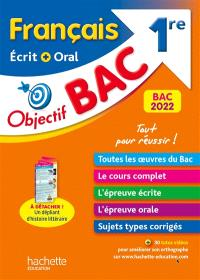 Français écrit + oral 1re : bac 2022
