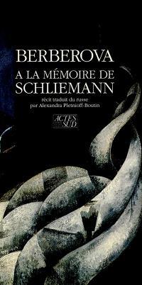 A la mémoire de Schliemann