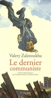 Le dernier communiste