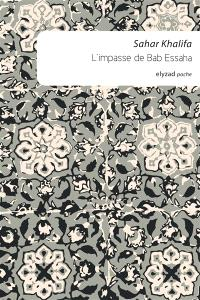 L'impasse de Bab Essaha