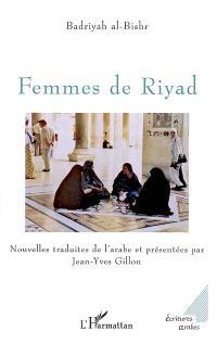 Femmes de Riyad (le mercredi soir)