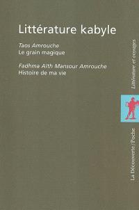 Coffret littérature kabyle