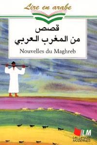 Nouvelles du Maghreb