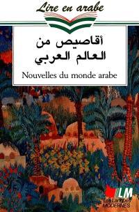 Nouvelles du monde arabe