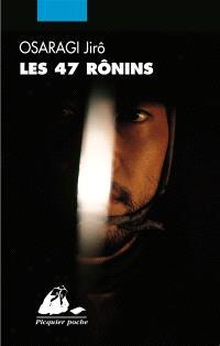 Les 47 rônins