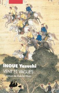 Vent et vagues : le roman de Kubilai Khan
