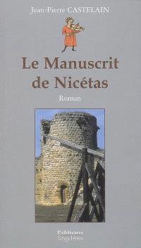 Le manuscrit de Nicétas